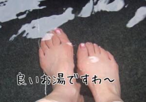 20140410a10