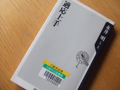 20140413