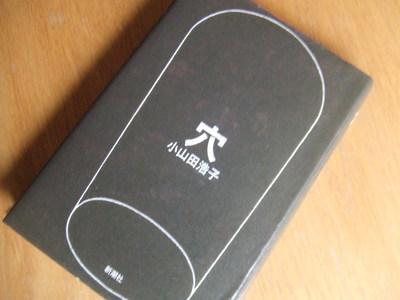 20140421