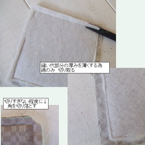 Sew20140427c