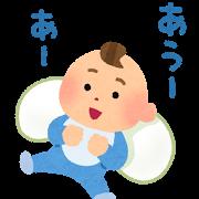20170219akachan_nango