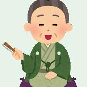 Rakugoka_oldman