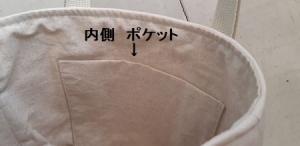 Sew20200823a4