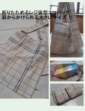 Sew20200826