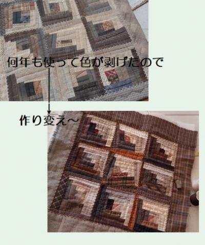 Sew20201224